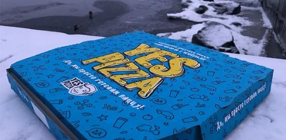 Доставка пиццы отсети ресторанов Yes Pizza заполцены