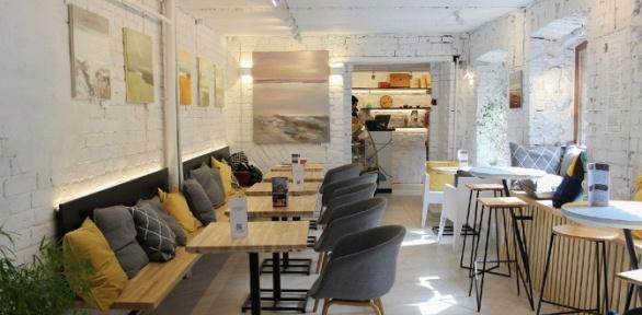 Лимонад, холодный или классический кофе откафе-галереи «Дзен»