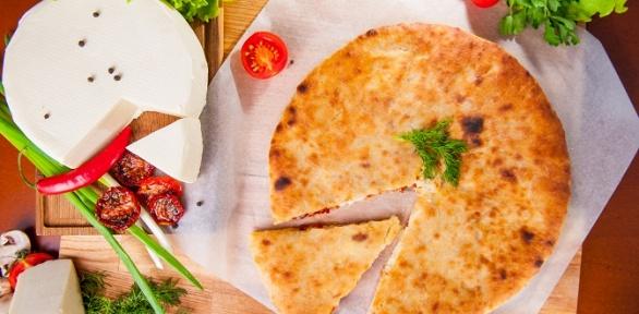 Сет изпиццы или осетинских пирогов навыбор отпекарни «Долина вкуса»