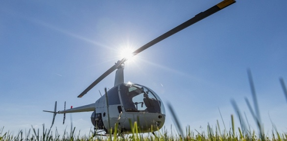 Полет навертолете Robinson R44 откомпании «Нашару23»