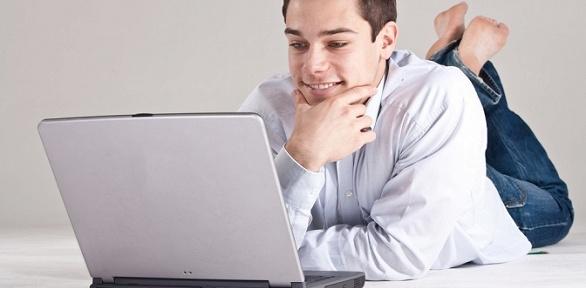 Интернет-маркетинг онлайн от«Школы удаленных профессий»