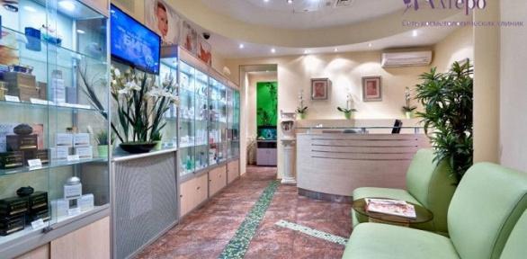 Плазмотерапия, биоревитализация, мезотерапия вцентре «Алтеро»