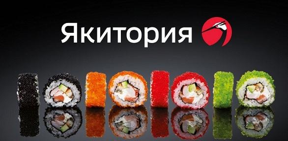 Блюда водном из21кафе «Якитория» заполцены