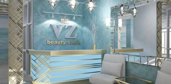 SPA-программа на выбор в Fashion House VizaViz