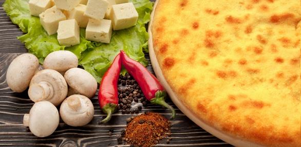 Осетинский пирог, хачапури, картофчин отслужбы доставки «Симфония суши»