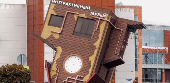 Билет нааттракцион «Перевернутый дом» откомпании «Стимпанк» заполцены