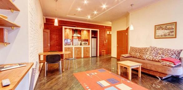 Отдых вапартаментах, номере-студии откомпании «СТН»