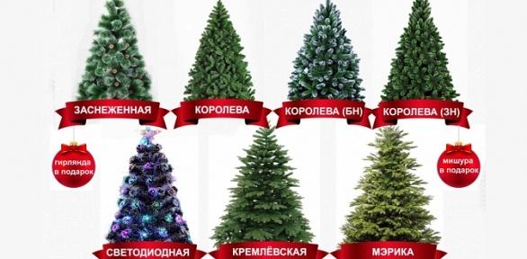 Искусственная елка сосветодиодной гирляндой либо без