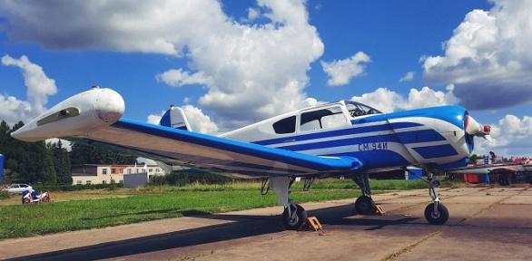 30минут полета насамолете отаэроклуба «Альбатрос»