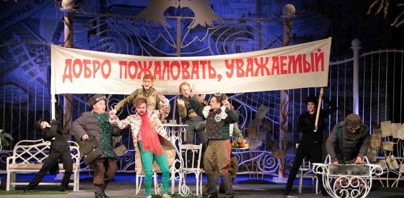 Билет наспектакль навыбор оттеатра «Школьная классика»