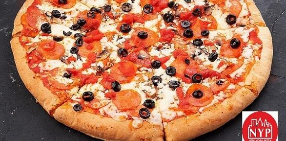 Пицца диаметром 40см навыбор отпиццерии New York Pizza заполцены