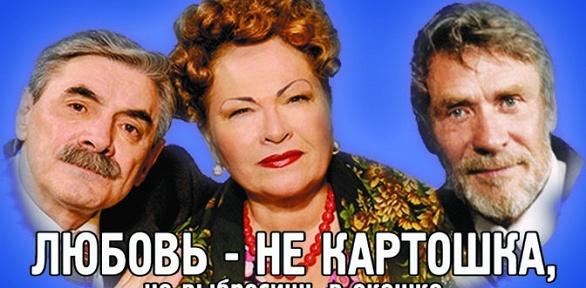 Билет наспектакль отобъединения «ТелеТеатР» заполцены