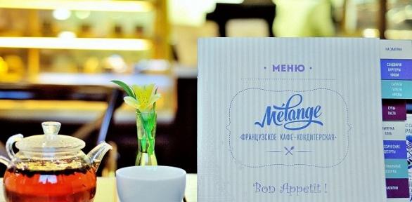 Французский ужин или десерт снапитком вкафе Melange