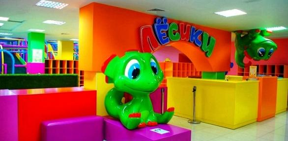 Безлимитное посещение спортивно-развлекательного центра «Лёсики» заполцены