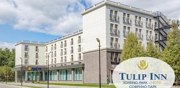 Отдых по системе «все включено» в Tulip Inn Sofrino Park Hotel