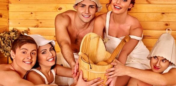 Отдых вбудний либо выходной день для компании всауне «НаВасильевском»