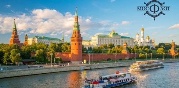 Прогулка натеплоходе по«Центральной Речной Линии» откомпании «МосФлот»