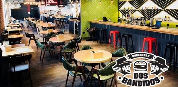 Блюда инапитки навыбор всети бургер-баров Dos Bandidos