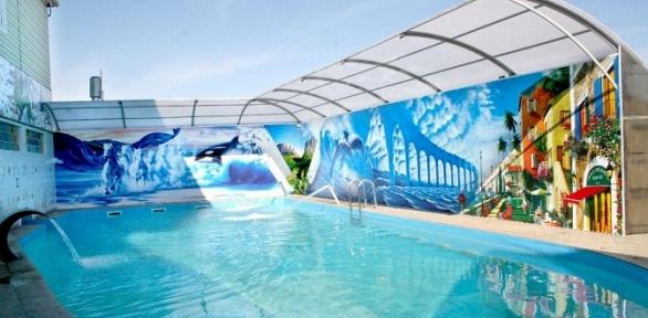 Отдых спосещением бассейна имангальной зоны вмини-отеле «Корал Фэмили»