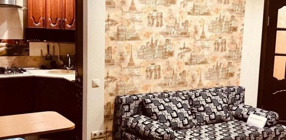 Отдых вквартире отквартирного бюро «Абрикос»