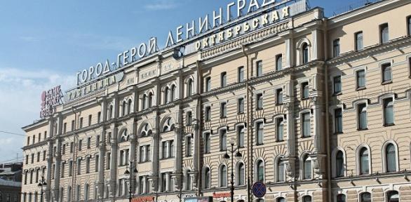 Отдых вцентре Санкт-Петербурга сзавтраком вгостинице «Октябрьская»