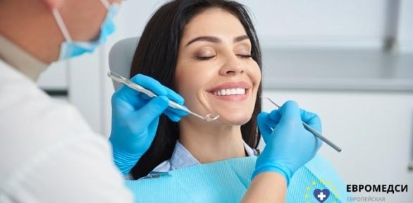 Гигиена полости рта, отбеливание зубов вмедцентре «Евромедси»