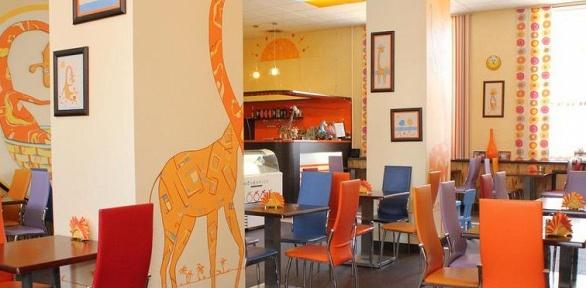 Ужин всемейном кафе «Два жирафа»