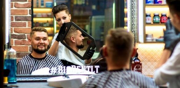 Мужская или детская стрижка, коррекция бороды иусов вбарбершопе BigBen
