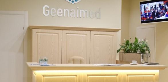 Комплексное УЗИ вмедицинском центре GeenaiMed