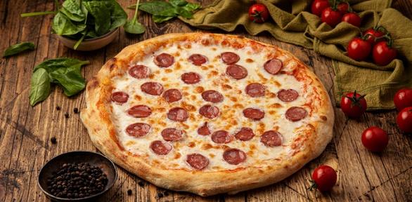 Всё меню отпиццерии Pratto Pizza