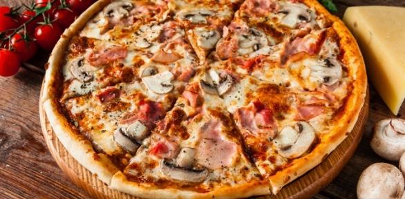 Пицца весом 1кг отпиццерии «Жар Pizza» заполцены