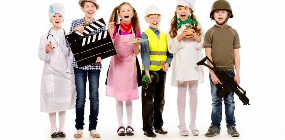Посещение детского города профессий «Кидландия»
