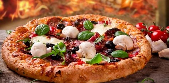 Всё меню отслужбы доставки Don Pizza заполцены