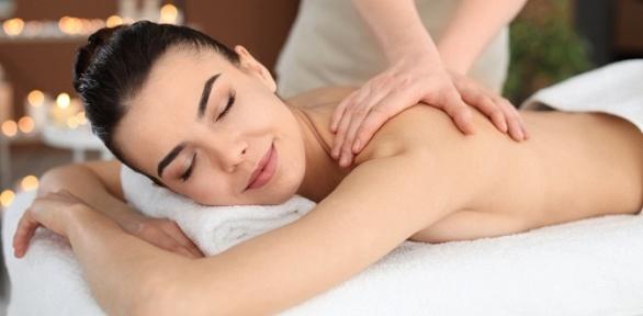 Сеансы массажа вкабинете массажа «Преображение»