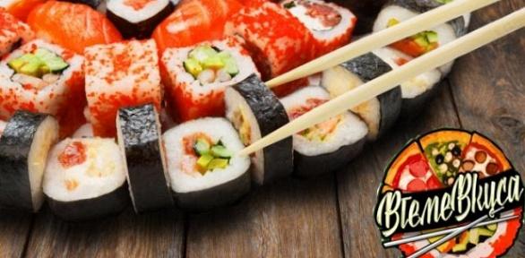 Всё меню японской, итальянской кухни отСД«Втеме вкуса» заполцены