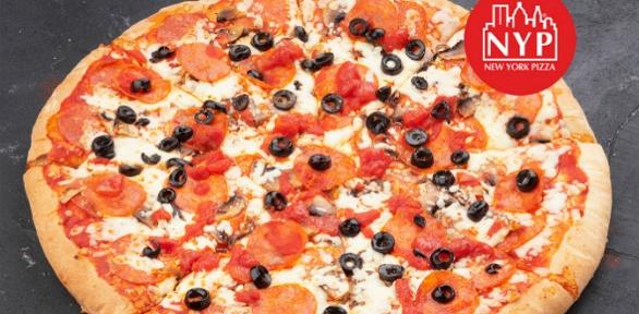 2или 3круга пиццы отпиццерии New York Pizza заполцены