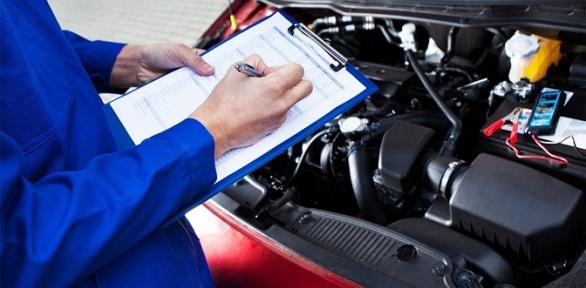Замена расходных материалов вавтосервисе Gegamus Car Service