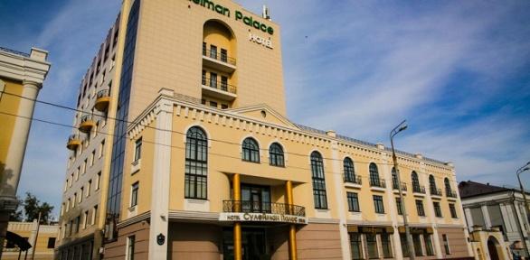 Отдых вцентре Казани cзавтраками вотеле Suleiman Palace Hotel