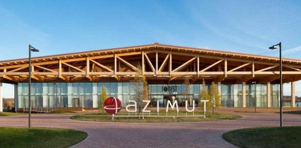Отдых вномере выбранной категории или коттедже в«Azimut Отель Переславль»