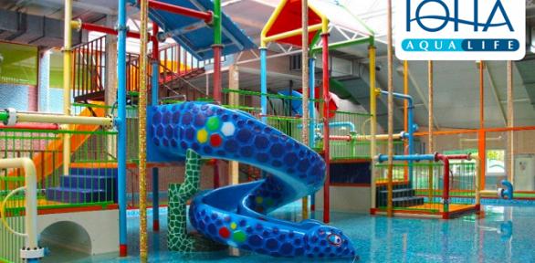 День отдыха ваквапарке взагородном комплексе «Юна Аква Лайф» заполцены