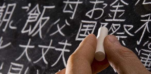 Обучение вонлайн-школе «Китайский язык— легко!»