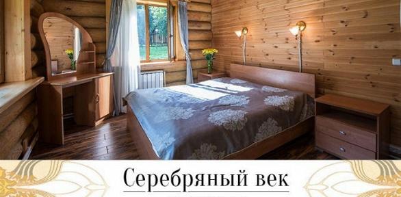 Отдых вТарусе спитанием или без вдоме отдыха «Серебряный век»