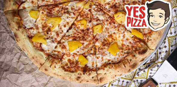 Доставка пиццы диаметром 38см изсети ресторанов Yes Pizza заполцены