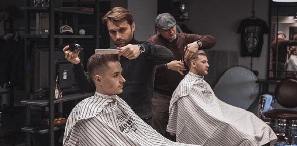 Стрижка, моделирование бороды вDandies Moscow