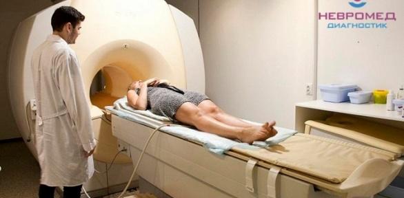 МРТ вцентре «Невромед-диагностик»