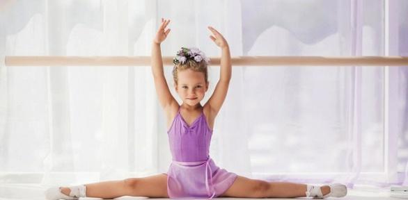 Занятия балетом от«Школы Балета Lil Ballerine»