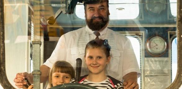 Детская программа откомпании «Алые паруса»