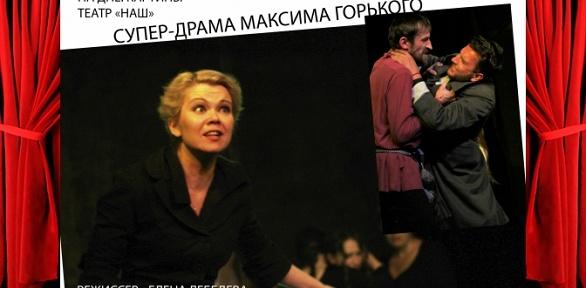 Билет наспектакль «Надне. Картины» оттеатра «Наш»