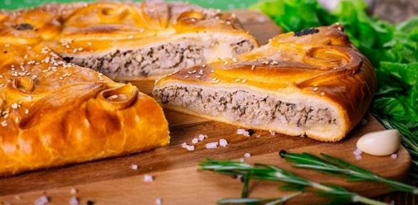 Пироги навыбор отпекарни «Булошная» за полцены
