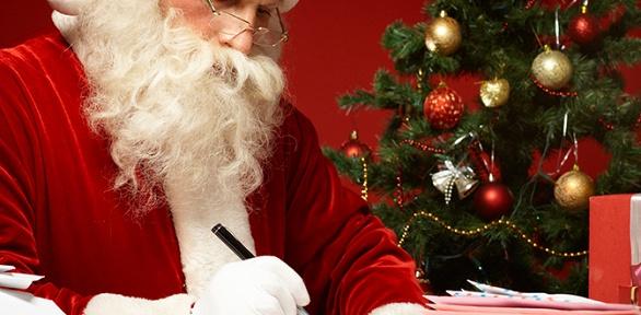 Именное письмо откомпании «Почта Деда Мороза»